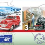 israel-post-vehicles-268x178