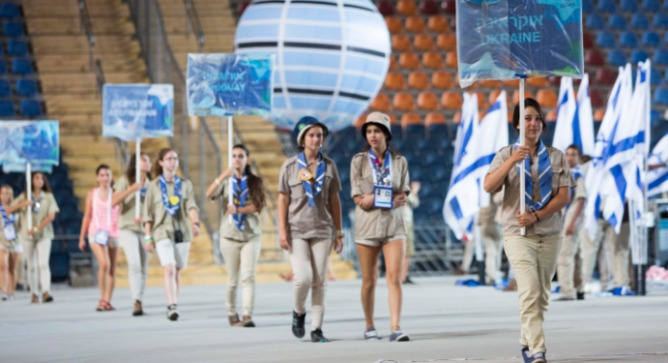 The rehearsal ceremony on July 16 for the 19th Maccabiah Games at the Teddy stadium in Jerusalem. Photo by Yonatan Sindel/Flash90