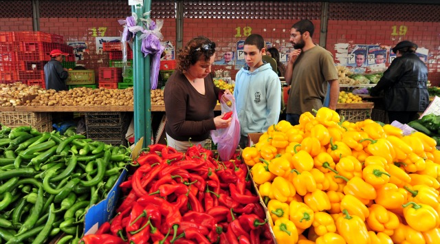 Vegetables at Sderot market. Image via Shutterstock.com