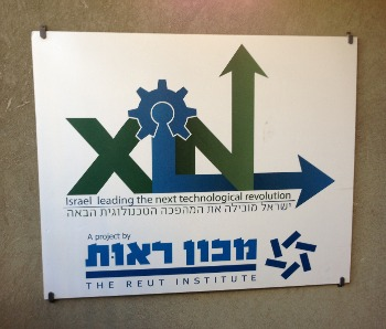 This sign shows the way to Reut Institute's first Communal Tech Space.