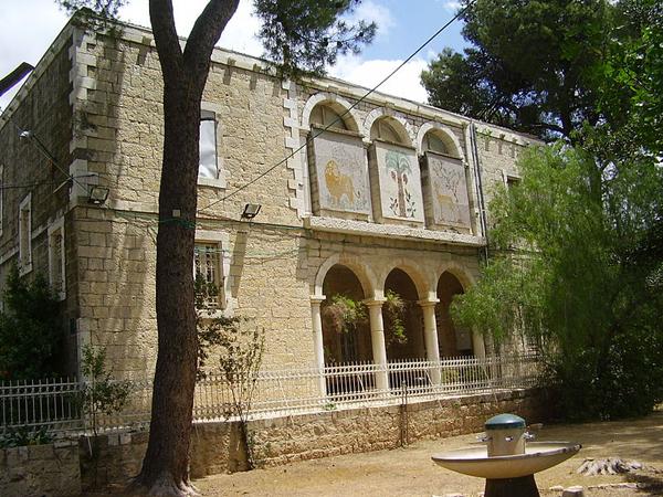 Jerusalem Nature Museum Israel21c