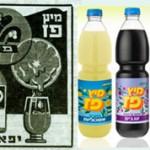 Mitz-Paz-national-drink-268x178