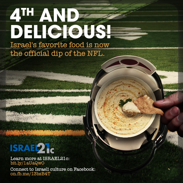 Israel's favorite food gets new introduction to American football fans
