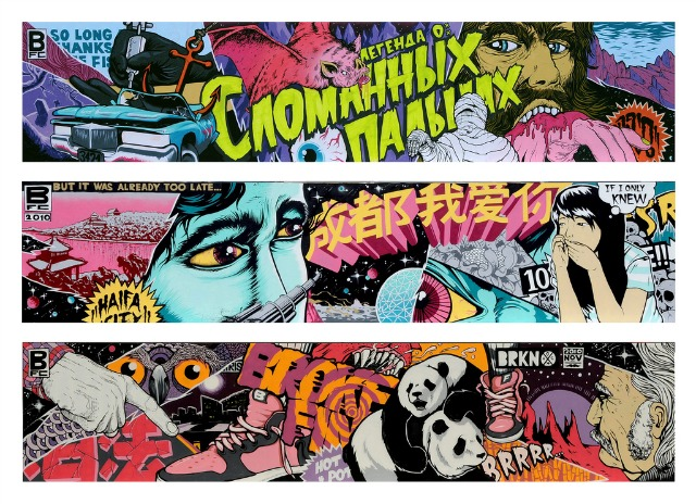 Three walls of graffiti by Broken Fingaz Crew in Chengdu, China. Photo by Kip/Broken Fingaz Crew