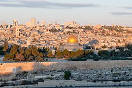 free_israel_photos_jerusalem_oldcity_268x178