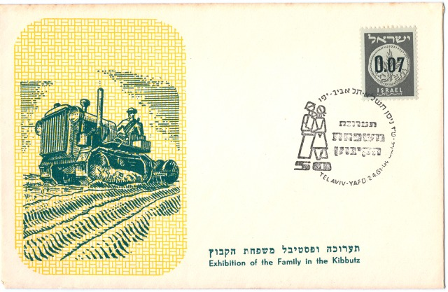 "An old envelope and stamp issued in honor of the exhibition and festival of the kibbutz movement with inscription ""Exhibition of the Family in the Kibbutz"", series, circa 1961. Image via shutterstock.com**"