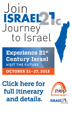 Join ISRAEL on a Journey to Israel