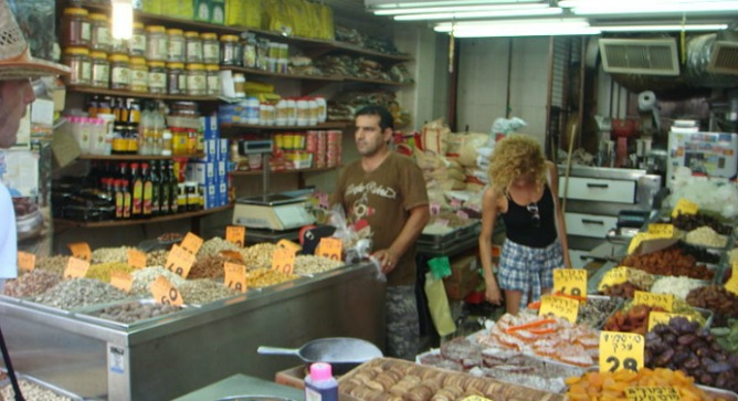 Levinsky Market. Photo courtesy of Wikimedia Commons.