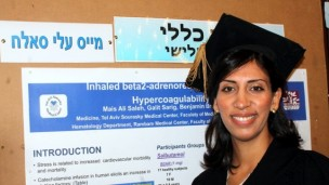 Dr. Mais Ali Saleh on graduation day.
