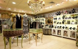 Michal Negrin store