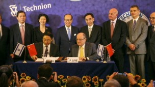 Signing of the agreement on September 29 are, from left sitting, Prof. Gu Peihua of Shantou University and Prof. Peretz Lavie, president of the Technion; and standing, Frank Sixt, co-director of the Li Ka-shing Foundation; Lu Kun from the Embassy of the People's Republic of China; Li Ka-shing Foundation co-director Solina Chau; Li Ka-shing; Governor Zhu Xioadan of the Guangdong Province; Israeli Minister of Science, Technology and Space Yaakov Peri; Danny Yamin, chairman of the Technion Council; and Technion Senior Executive Vice President Prof. Paul Feigin.