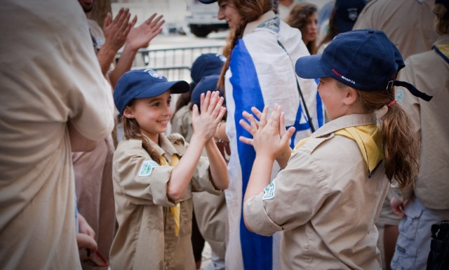These Tzofim Tzabar members were among more than 300 Israel Scouts marching in the June 2013 Celebrate Israel Parade in New York.