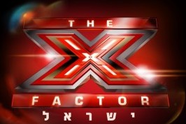 Israel gets the X Factor