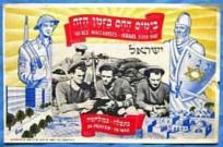 Hanukkah-268x178