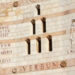 Facade detail of Basilica of the Annunciation, Nazareth. (Shutterstock.com)