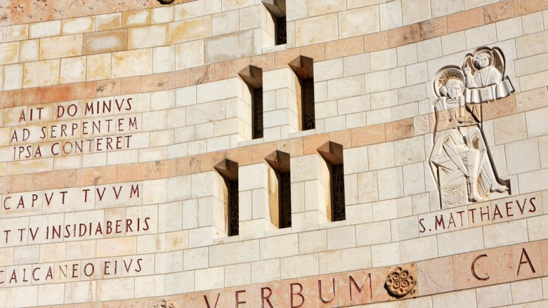 Facade detail of Basilica of the Annunciation, Nazareth. (Shutterstock.com)