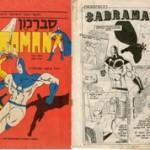 sabraman-uri-fink-268x178