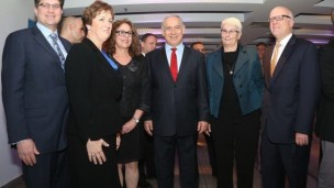 Prime Minister Benjamin Netanyahu blessed the Lockheed Martin-EMC Corporation initiative at the CyberTech 2014 International Exhibition and Conference in Tel Aviv in January 2014.  (Kobi Cantor)