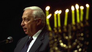 Former prime minister Ariel Sharon 1928-2014. (Government Press Office photo)