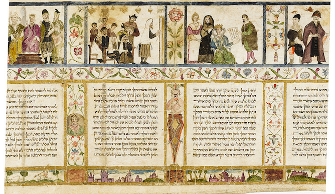 Book Of Books Exhibits 2 000 Years Of Bible Texts Israel21c