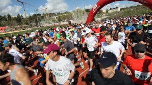 Jerusalem Marathon. Photo by Elad Sarig