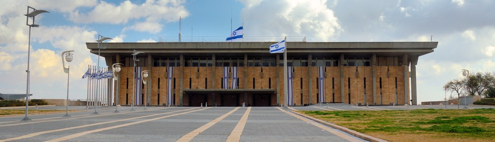 Knesset by Shutterstock