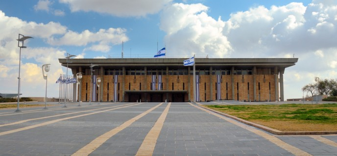 Israel's Knesset inaugurates the largest solar field of any parliament in the world. (Photo: Knesset)