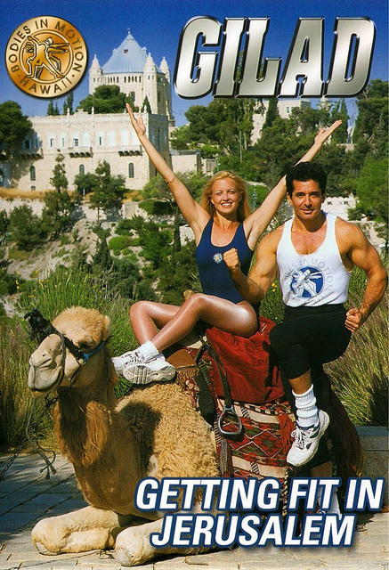 "In 1996, Gilad released ""Getting Fit in Jerusalem."""