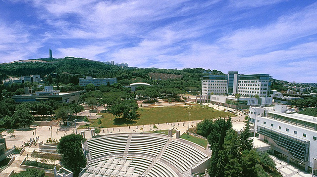 The Technion campus.