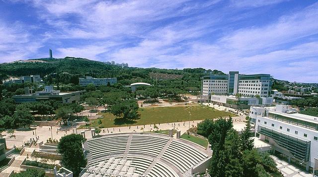 The Technion campus.