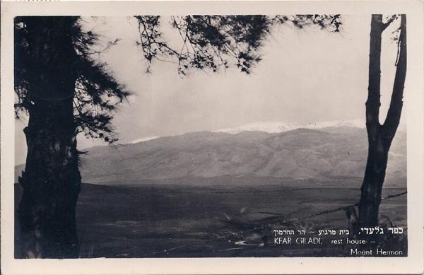 Hermon-Kfar-Giladi