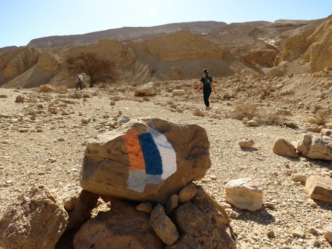 Israel-National-Trail_Dov-Greenblat_2