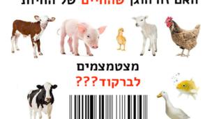 veganfriendly (1)