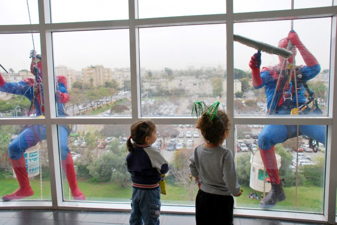 Schneider Children's Medical Center