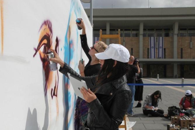 Graffiti at the Knesset.