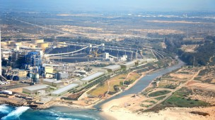 IDE Technologies' desalination plant in Hadera in northern Israel.