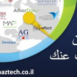 Naztech's accelerator startups will be partnered with mentors from Israel's booming high-tech community.