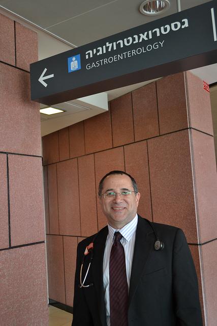 Dr. Nir Barak, chief medical officer of RDD Pharma.