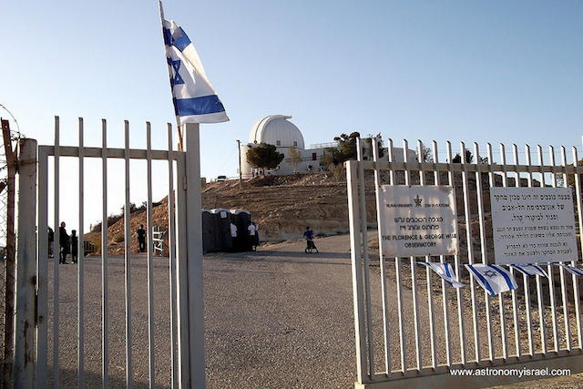 The Wise Observatory in Mitzpeh Ramon. Photo by Ira Machefsky