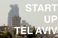 The secret sauce of 'Startup Tel Aviv'