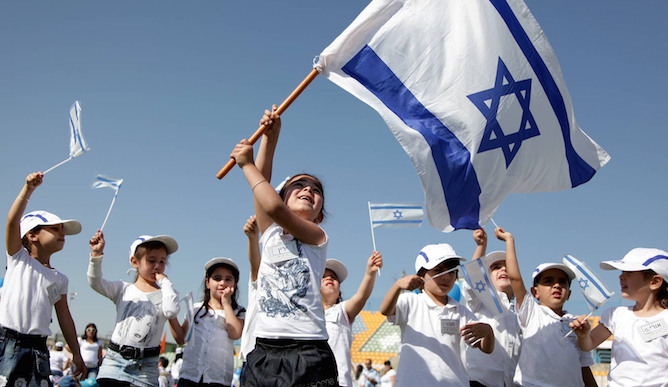 Israel21c Looks At The Countrys Independence Day Traditions Starting With Thel And The Nafnaf For Israels 66th Anniversary