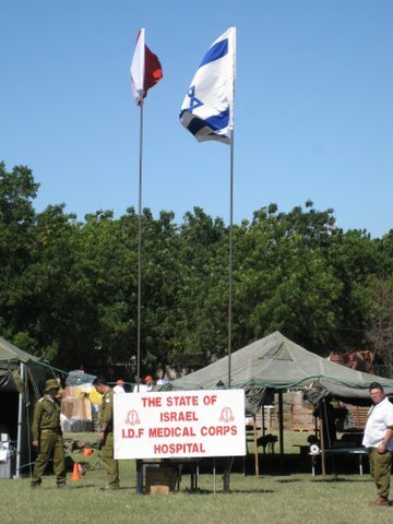 An Israeli mobile hospital in Haiti. Photo by Ambassador Daniel Saada.