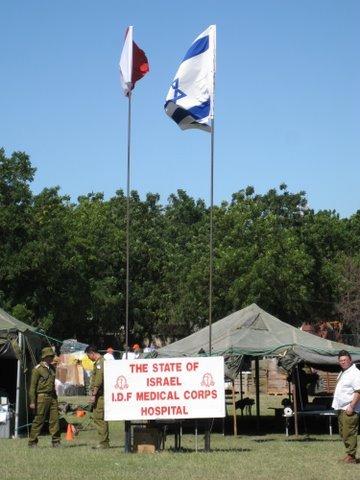 An Israeli mobile hospital in Haiti. Photo by Ambassador Daniel Saada.