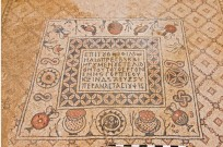 Mosaic carpet in Byzantine Monastery near Hura. (Photograph: Assaf Peretz, courtesy of the Israel Antiquities) Authority