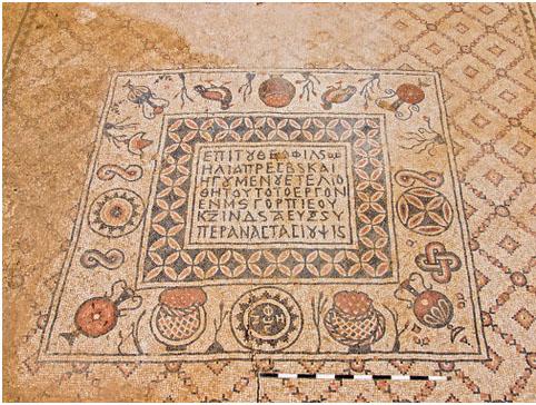 Mosaic carpet in Byzantine Monastery near Hura. (Photograph: Assaf Peretz, courtesy of the Israel Antiquities) Authority