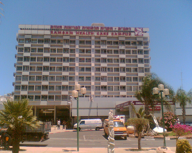 Rambam Medical Center, Haifa.