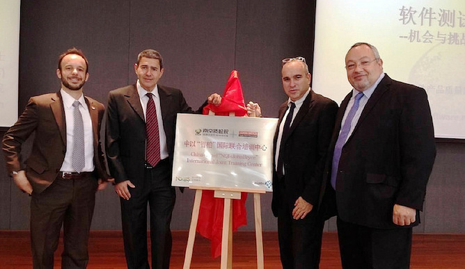 From left, Yoav Chernitz, CEO of John Bryce and Matrix Global China; Moty Gutman, CEO of Matrix; Eran Lasser, co-CEO of John Bryce high-tech college and CEO of Matrix Global; and PTL Group CEO Zvi Shalgo.