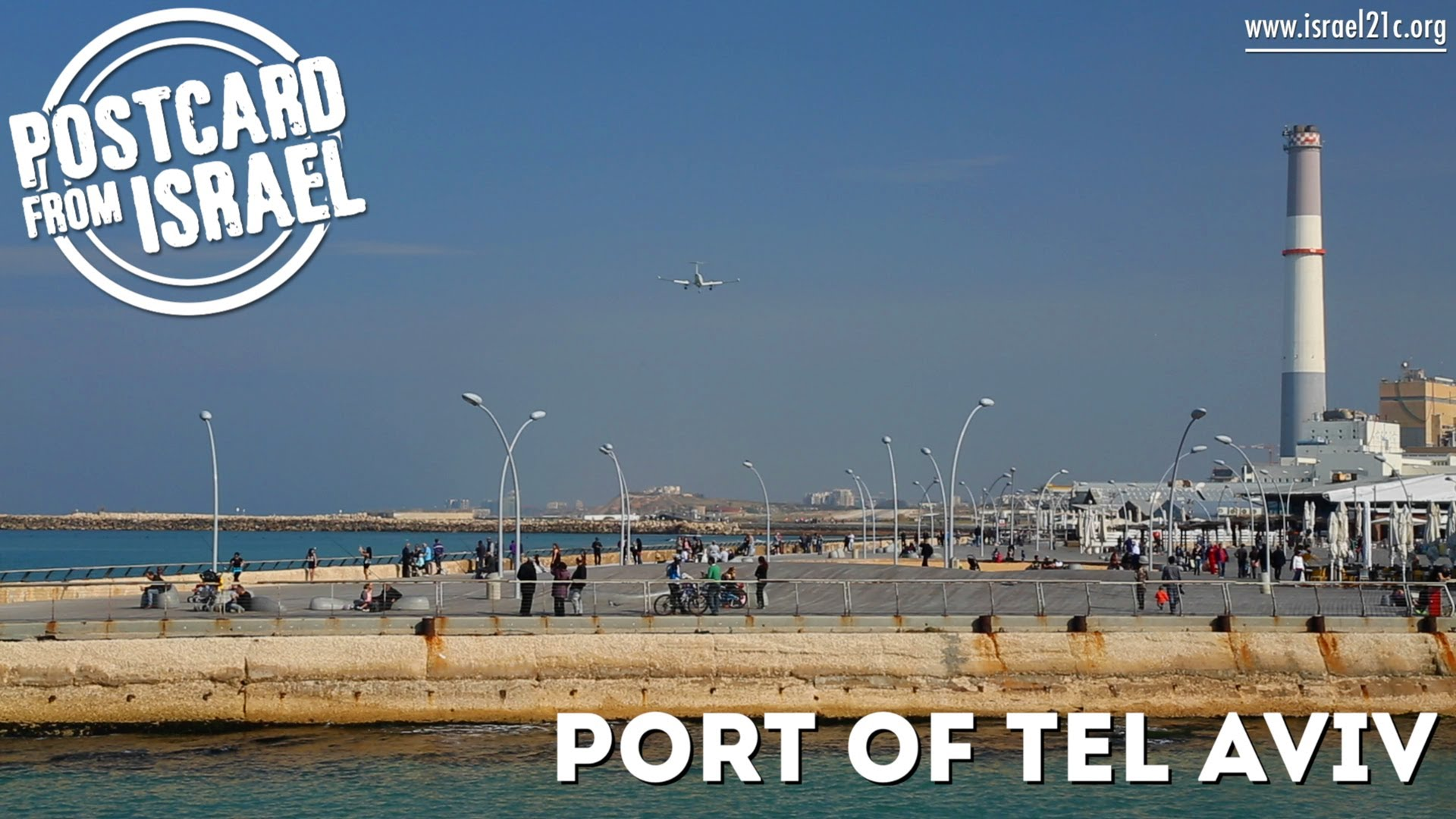 Postcard from Israel: Port of Tel Aviv