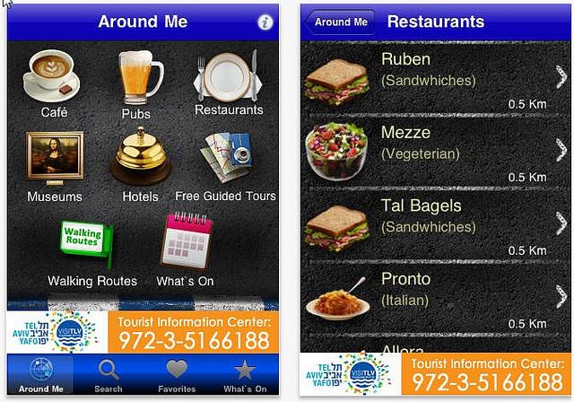 Screen shot of the VISITLV app