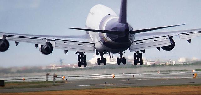 XSight for safer runways.